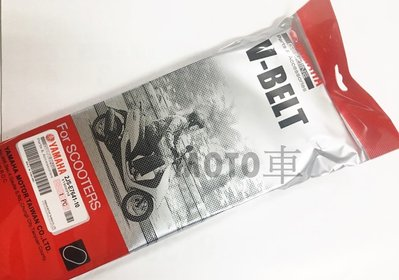 《MOTO車》YAMAHA 正廠 2JS 四代勁戰 BWSR 皮帶 2JS-E7641-10 四代戰 BWS R