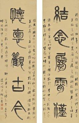 蘇富比2013/10/7.香港拍賣.歡迎委託.溥心畬.何紹基.齊白石等-4