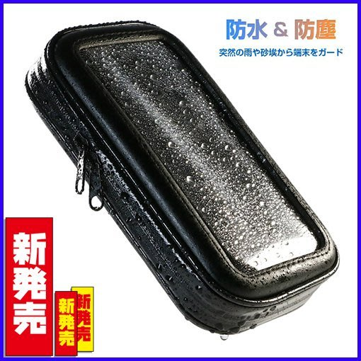 iphone x 8 6s 7 plus iphone8 iphone7 note防水皮套