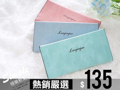 ®見骨頭®韓國時尚質感 長夾包 防刮皮夾 多卡位元大容量錢包FBA1711235
