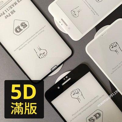 iPhone【5D滿版】11Pro MAX XS X MAX SE2 11全玻璃 曲面 玻璃膜 保護貼 鋼化膜