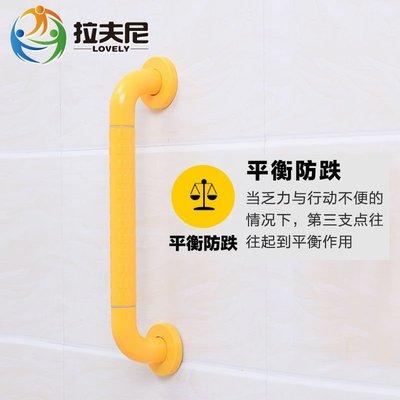 【滿減】浴室衛生間老人殘疾人養老院醫院無障礙安全防滑扶手拉手廠家直銷【好物分享】