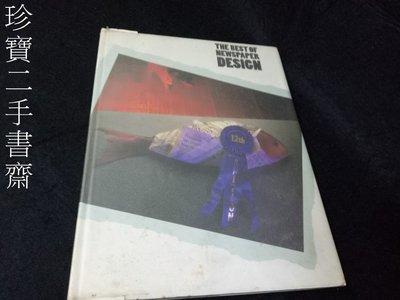 【珍寶二手書齋3B22】The Best of Newspaper Design1878107011