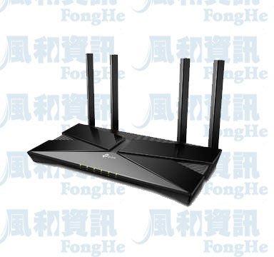TP-LINK Archer AX10 AX1500 Wi-Fi 6 路由器【風和網通】