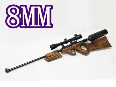 台南 武星級 UD801 8mm 狙擊槍 CO2直壓槍 全配版 (BB槍步槍卡賓槍 SP 100 UD 100