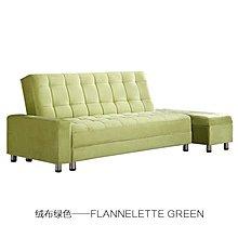 舒適絨布海綿款梳化床梳化摺疊沙發床沙發梳發床可摺疊沙發床乳膠沙發床兩用可摺疊雙人多功能經濟型客廳儲物布藝小戶型網紅款