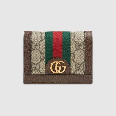【代購】Gucci Ophidia GG card case 卡夾   523155  歐洲代購 (免運中)