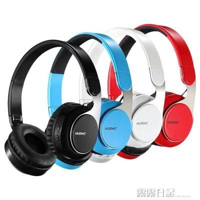 藍芽耳麥 無線藍芽耳機頭戴式手機電腦音樂重低音游戲耳麥