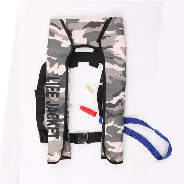 便攜式成人全自動充氣式救生衣專業釣魚氣脹式船用手動充氣救生衣 [免運✿貝貝海灘]