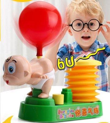 超人氣桌遊~放屁氣球/驚喜氣球~親子/團康/聚會/派對/ 露營必備趣味遊戲~童心玩具1館