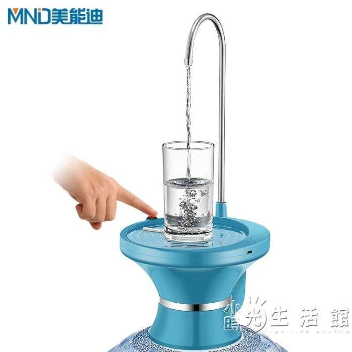 桶裝水抽水器電動飲水機飲用水桶壓水器礦泉水吸水器自動上水器   【全館免運】