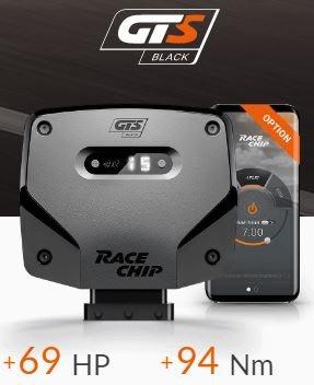 德國 Racechip 外掛 晶片 GTS Black APP 控制 M-Benz SL-Class R231 400SL 333PS 480Nm 12+ 專用