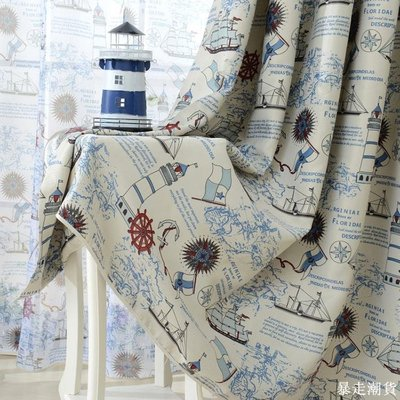 暴走潮貨 航海時代地中海風格男童房間裝飾 兒童房窗簾 男孩臥室遮光簾紗簾