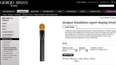 【全新正貨私家珍藏】Giorgio Armani 15# Armani Designer shaping brush 塑顏粉底刷 ((51美金)) 新北市