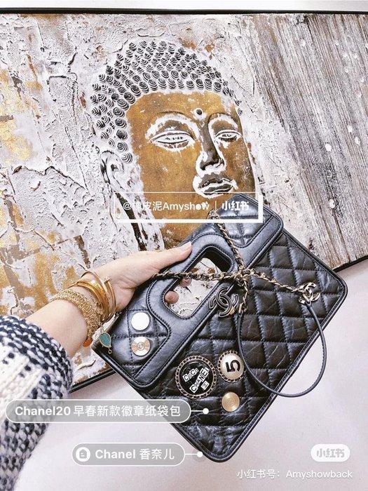 2020香奈兒Chanel新款口蓋包