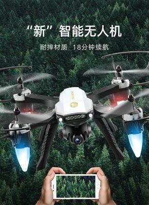 【三電版,最便宜練習機,氣壓定高,WIFI鏡頭】小鐵牛航魔館 H270 四軸 飛行器 無人機 空拍機 練習機 航拍機