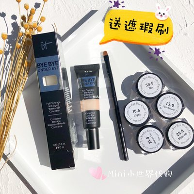 MIAN正韩~20新版!it cosmetics Bye Bye Under Eye眼部遮瑕膏 12ml/ 小樣