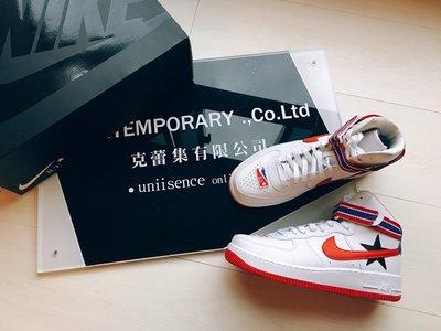 【uniisence】現貨 Nike x RT  Victorious Minotaurs   NBA 聯名限量鞋款