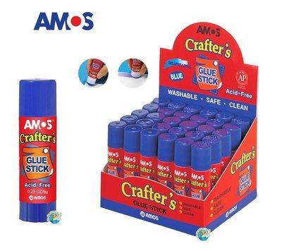 X.H. Baby【韓國 AMOS】Crafter's Glue Stick 學齡專用變色多用途口紅膠22G 讓寶貝創作