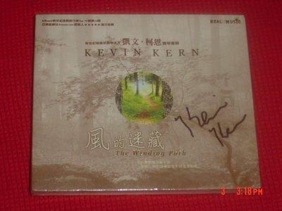 [ 封面簽名] 凱文柯恩 Kevin Kern :風的迷藏The Winding Path (鋼琴演奏,全新未拆封)
