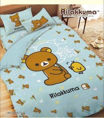 拉拉熊床包組~拉拉熊 可愛變身貓 懶懶熊床包組~3件式雙人床包組(枕頭套X2+床單X1)(不含被套) 5X6.2尺台灣製