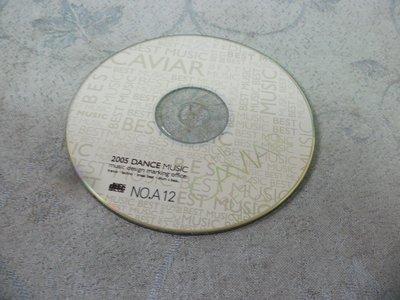 紫色小館36-2--------2005 DANCE MUSIC