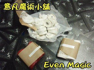 【意凡魔術小舖】 黃安 手擲蜘蛛絲 年終尾牙 魔術道具批發1個(30彩帶)