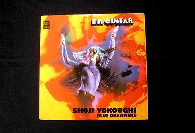絕版黑膠唱片----MR. GUITAR----BESAME MUCHO