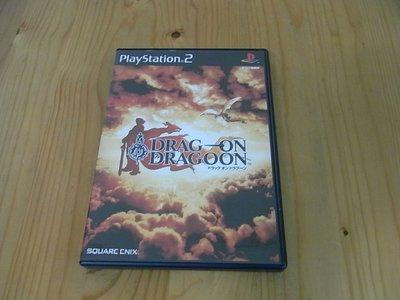 【小蕙館】PS2~ Drag-on Dragoon 復仇龍騎士 (純日版)
