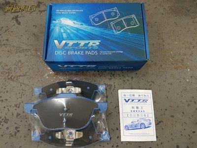 慶聖汽車 VTTR 藍色運動性能版來令片 X-TRAIL M180 SUPER SENTRA