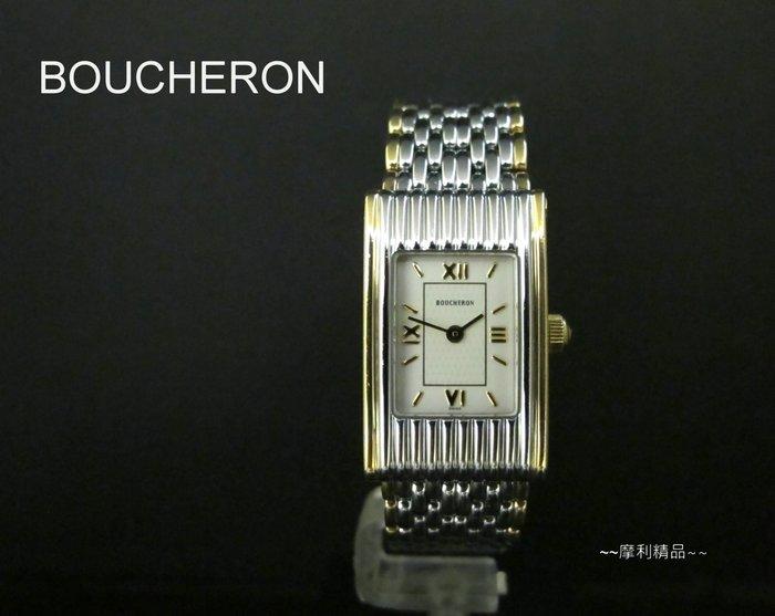 【摩利精品】BOUCHERON 伯敻半金方型錶*真品* 低價特賣