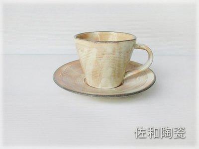 ~佐和陶瓷餐具~【XL04129-5粉...
