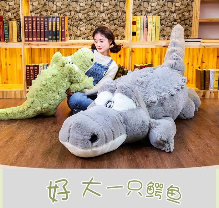 鱷魚毛絨玩具鱷魚抱枕布娃娃靠墊玩偶情人節生日禮物女生仿真公仔(1.5米)_☆優購好SoGood☆
