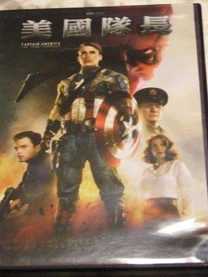 American Captain 美國隊長 克里斯伊凡 史嘉莉喬韓森 山謬傑克森 勞勃瑞福
