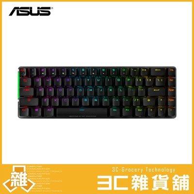 【送ROG Sheath 鼠墊】 華碩 ASUS ROG Falchion 65% 無線機械式電競鍵盤