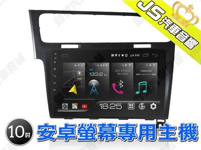 勁聲汽車音響 JHY X27 VOLKSWAGEN 10吋 2013~2018 GOLF7 安卓螢幕專用主機 X系列-黑