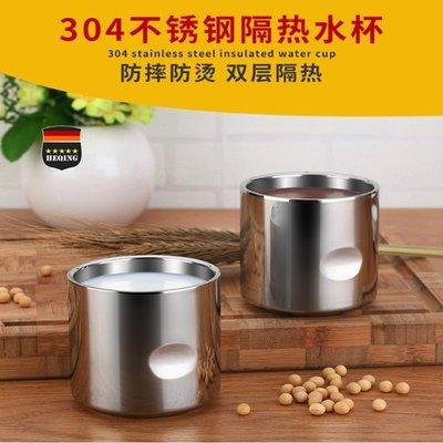 日式304不銹鋼水杯加厚家用雙層隔熱防燙防摔兒童早餐咖啡牛奶杯(一組)