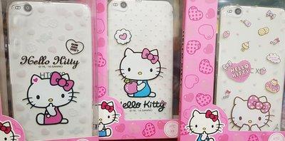 彰化手機館 HelloKitty HTC X9 手機殼 KT 正版授權 TPU軟殼 清水套 保護套 出清促銷