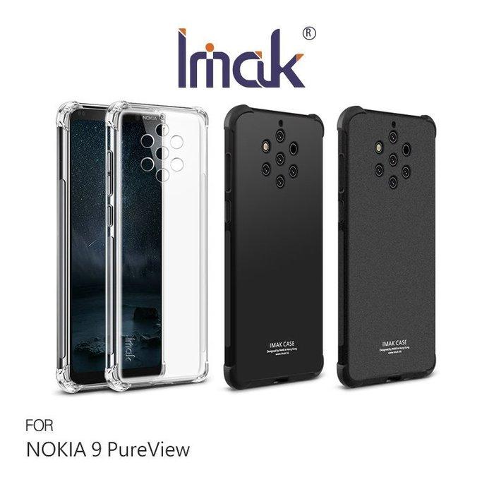 Imak NOKIA 9 PureView 全包防摔套(氣囊) 軟殼 背殼 TPU 手機殼 透明殼【MIKO米可手機館】