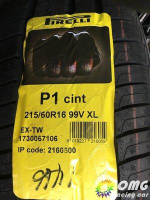 +OMG車坊+全新倍耐力輪胎 P1 215/60-16 庫存特價2400/條 2016年胎 數量不多 售完為止