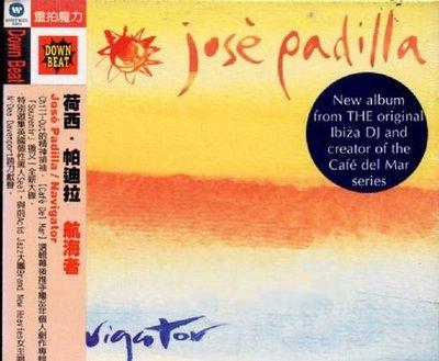 【出清價】航海者 Navigator/荷西帕迪拉 Jose Padilla---8573880132