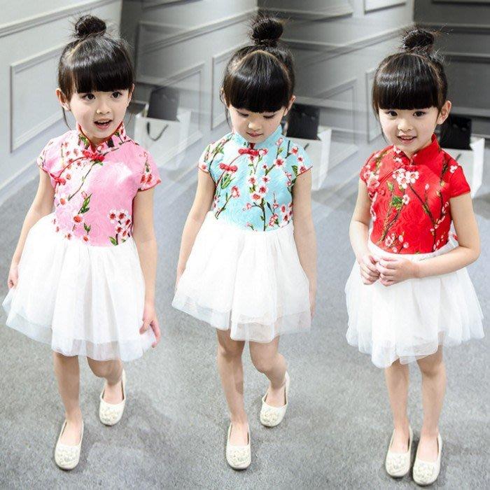 韓版《唐裝紗裙款》短袖洋裝 紗裙 (J2-5)