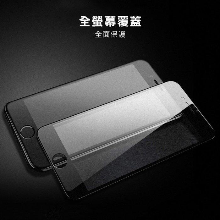 三星 A32 霧面滿版鋼化玻璃保護貼 防指紋 玻璃貼 鋼化膜 保護膜 螢幕保護貼