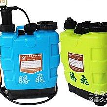 三季農用背負式手動氣壓式20L噴霧器噴藥器噴霧桶噴藥桶BH863