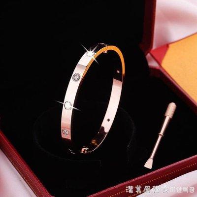 玫瑰金手鐲女 純銀情侶love手環男日韓18k彩金手鏈百搭飾品不掉色