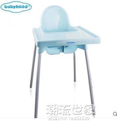 兒童小椅子靠背嬰兒餐椅吃飯小孩多功能寶寶餐桌椅兒童椅凳靠背MBS『潮流世家』