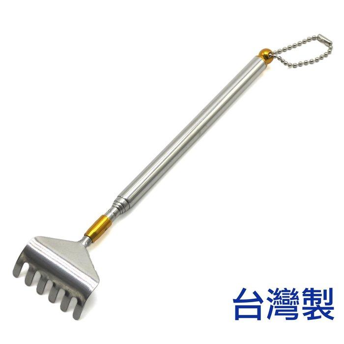 「CP好物」抓背器 伸縮抓背器 不求人 搔癢器 - 台灣製