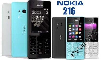 熱賣點   全新  諾基亞 Nokia 216 雙卡雙待 傳統按鍵手機