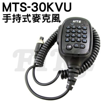 《光華車神無線電》MTS30KVU MTS-30KVU 原廠 車機 手持式托咪 麥克風