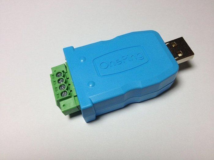萬平科技-USB ToRS485(帶殼)支援最新的Win10,Android,PL2303HXD速度可達10M bps.